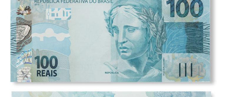 Article : Salaire minimum: le Brésil à la traîne