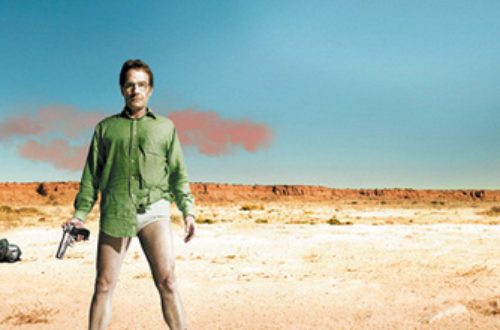 Article : Breaking Bad au Brésil, c'est possible?