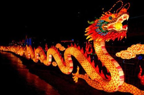 Article : Comment dit-on « El dorado » en mandarin?