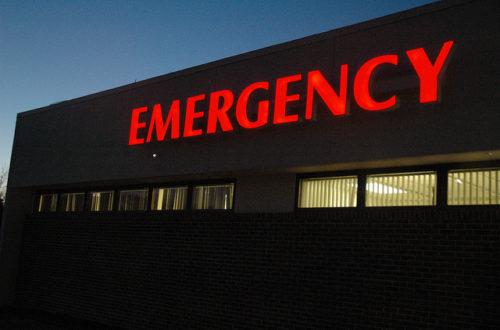 Article : Brésil: une journée dans un hôpital public